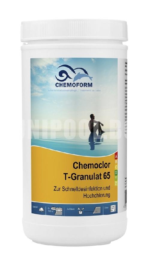 Chemoclor T-65 бърз хлор на гранули 1,0 kg